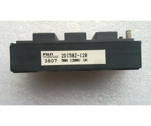 2DI50Z-120